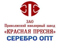 Серебряные украшения ЗАО Красная Пресня по оптовым ценам 4e177dcc6a4